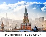 Moscow City Historical Skyline...