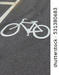 share the road bike path | Shutterstock . vector #531380683