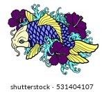 logo fish and eating cooking... | Shutterstock .eps vector #531404107