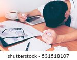 hard think on the analysis in... | Shutterstock . vector #531518107