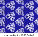 lace seamless pattern with...   Shutterstock .eps vector #531564967