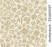 korean alphabet. vector...   Shutterstock .eps vector #531603337