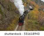 old steam locomotive in the... | Shutterstock . vector #531618943