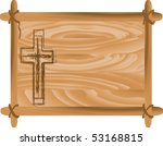 wooden frame with cross | Shutterstock . vector #53168815