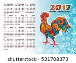2017 year calendar with... | Shutterstock .eps vector #531708373