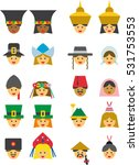 faces from all over the world | Shutterstock .eps vector #531753553