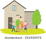 happy family in front of a house | Shutterstock . vector #531935473
