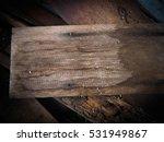 Old Wood Pile