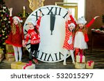 beautiful little girls with a...   Shutterstock . vector #532015297