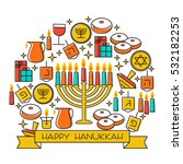 hanukkah holiday background.... | Shutterstock .eps vector #532182253