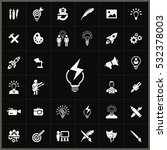 creative process icons... | Shutterstock . vector #532378003