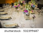 dining table | Shutterstock . vector #532399687