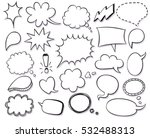 hand drawn vector sketch speech ... | Shutterstock .eps vector #532488313