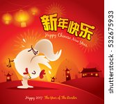 happy new year   the year of... | Shutterstock .eps vector #532675933