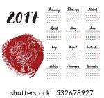 calendar 2017 year  with hand... | Shutterstock . vector #532678927