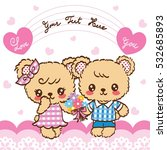 cute couple bear cartoon... | Shutterstock .eps vector #532685893