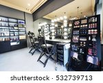 interior of a beauty salon | Shutterstock . vector #532739713