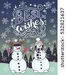best wishes unique hand...   Shutterstock .eps vector #532821637