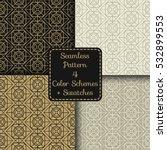 minimalistic ornament seamless... | Shutterstock .eps vector #532899553