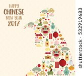 happy chinese new year 2017... | Shutterstock .eps vector #532919683