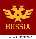 logo russia. golden two headed... | Shutterstock .eps vector #532926013