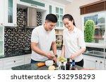 asia portrait of happy young... | Shutterstock . vector #532958293
