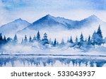 winter landscape. watercolor... | Shutterstock . vector #533043937