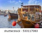 Old Dubai Deira United Arab...