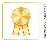 award ribbon gold icon. blank... | Shutterstock . vector #533144647