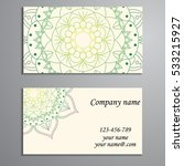 business card. vintage... | Shutterstock .eps vector #533215927