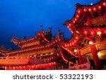 Red Chinese Lanterns Display ...