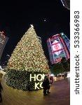Small photo of Hong Kong's romantic Christmas ambiance at 2016