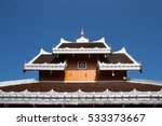 temple building background | Shutterstock . vector #533373667