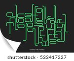 vector lower case 3d modern... | Shutterstock .eps vector #533417227