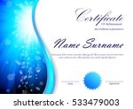 certificate of achievement... | Shutterstock .eps vector #533479003