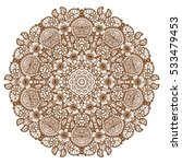 round brown mandala design.... | Shutterstock .eps vector #533479453