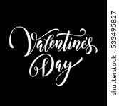 valentine day monogram text... | Shutterstock .eps vector #533495827