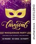mardi gras masquerade party... | Shutterstock .eps vector #533512843