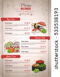 restaurant vertical color sushi ... | Shutterstock .eps vector #533538193