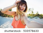 close up lifestyle portrait of... | Shutterstock . vector #533578633