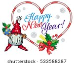 holiday heart shaped label with ... | Shutterstock .eps vector #533588287
