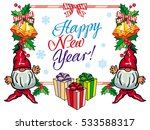 holiday label with christmas... | Shutterstock .eps vector #533588317