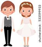 stock vector cartoon... | Shutterstock .eps vector #533599933
