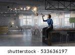 guy making announcement . mixed ... | Shutterstock . vector #533636197
