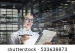 innovative technologies in... | Shutterstock . vector #533638873