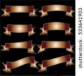 flag anniversary vector | Shutterstock .eps vector #533641903