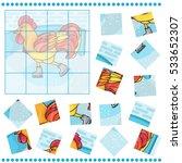 jigsaw puzzle game for children ... | Shutterstock .eps vector #533652307