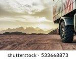desert landscape. sahara... | Shutterstock . vector #533668873