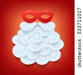 secret santa concept card with...