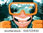 funny portrait of mountain... | Shutterstock .eps vector #533725933